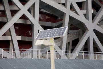 Beijing  National Olympic Center