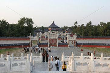 Taiantan Park