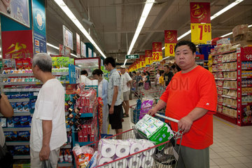 Beijing  Carrefour Supermarkt