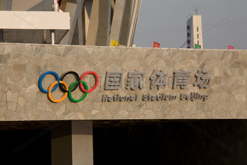 Peking  Nationales Olympiastadion