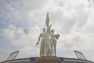 Beijing  Skulptur