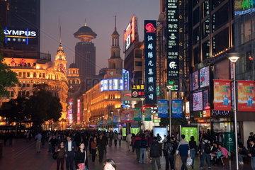 Shanghai  Nanjing Strasse.