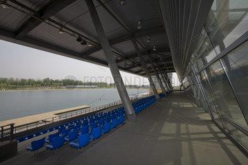Beijing  Olympischer Ruder- und Kanupark Shunyi