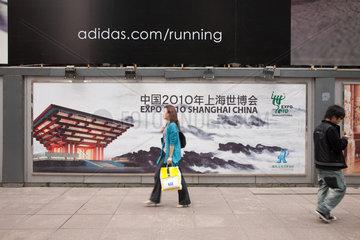 Shanghai  Expo 2010.