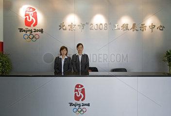 Beijing  Olympische Spiele  Informationszentrum
