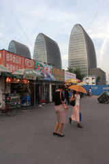 Buero Komplex nahe dem Xizhimen Bahnhof