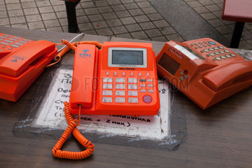 Sanya  oeffentliche Telefone