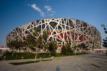 Beijing  National Olympic Center