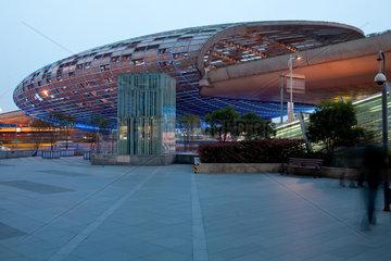 Shanghai  Wujiaochang Caidan.