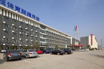 Beijing Daxing  industrielles Entwicklungs- und Gewerbegebiet