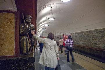 Metro Ploshchad Revolyutsii