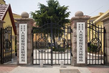 Qingdao  staatliches Anwesen