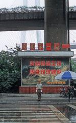 Shanghai  Strassenverkehr