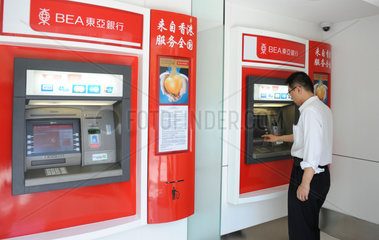 (3)CHINA-URUMQI-BEA-BUSINESS RESUMPTION (CN)