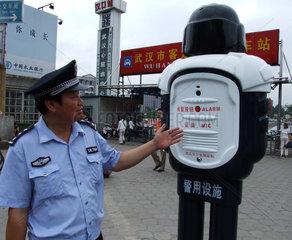China  Intelligenter Polizist
