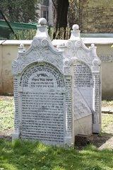 Juedischer Friedhof in der Seegasse  Wien  Oesterreich
