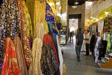 Qatar  Doha  New souk
