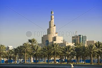 Qatar  Doha  islamic cultural centre