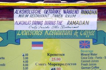 Ramadan - Alkoholverbot. Hughada am Roten Meer in Aeqypten.
