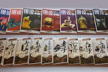 Bookfair Frankfurt/Main 2008 - Chinese books