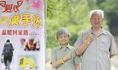 #CHINA-HUNAN-ELDER CARE-BAND (CN)