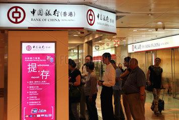 CHINA-HONG KONG-RETURN ANNIVERSARY-CHINESE ENTERPRISES-INVESTMENT (CN)