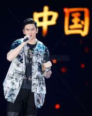 (SP)CHINA-BEIJING-SPORTS PERSONALITY OF THE YEAR (CN)