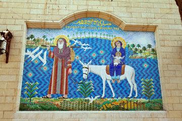 Egypt  Cairo  Coptic Area  Floating Church