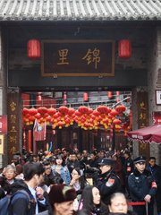 CHINA-LUNAR NEW YEAR-TOURISM (CN)