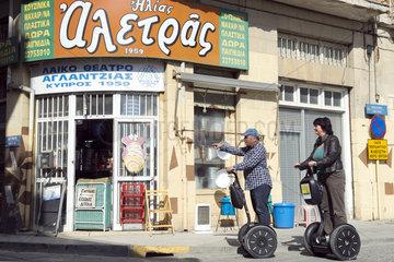 Nikosia Altstadt