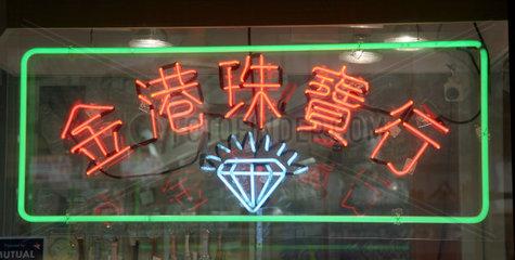 USA  New York  Chinatown
