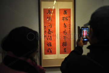 CHINA-BEIJING-ART-CHANG DAI-CHIEN-EXHIBITION-OPENING (CN)