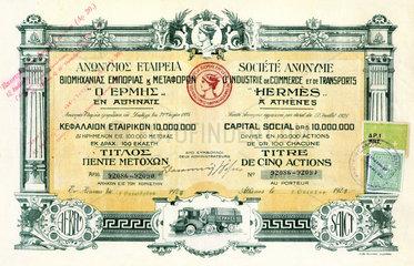 griechische Aktie  Hermes Transportunternehmen  1925