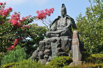 Japan Kultur