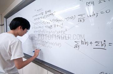 Asiatischer Nachhilfeunterricht