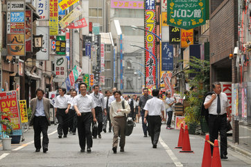 Japan Pausenzeit