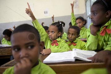 School  Asmara  Eritrea