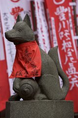 Fox Deity in the Temple of the Fox in Tokyo Japan