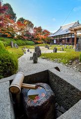 Japanese rock garden in Komyoin temple  Kyoto  Japan