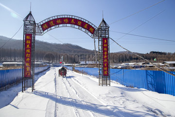 Entry of a fox farm and raccoons  Hengdaohezi  Heilongjiang  China