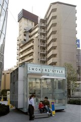 Space reserved with the smokers in the street district of Roppongi [AT]