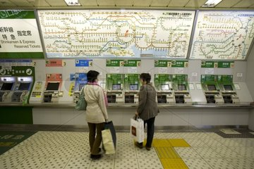 Plan of the subway in the corridors of the subway Tokyo Japan [AT]