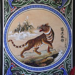 Chinese Bestiare  contemporaneous painting Yunnan China