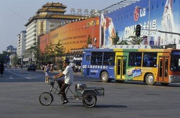 Cycling scooter Beijing Modern China