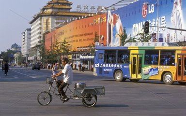 The new Beijing town for the 2008 Olympic Games