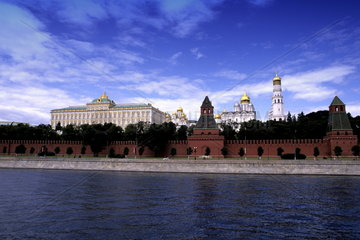 The new Russia Moscow the famous walls of the Kremlin Government from the Moscow River