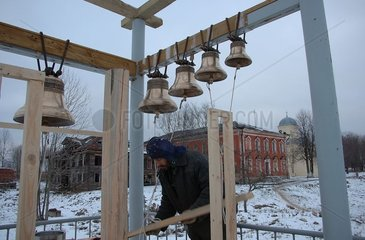 Restoration of the bells of the monastery St Nicolas Russia