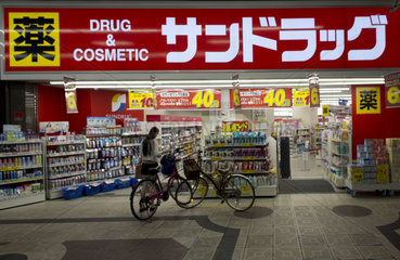 shops in Osaka