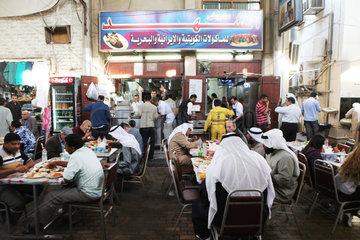 Kuwait-resturant