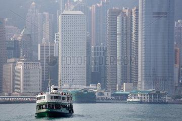 seafront of Hongkong Island